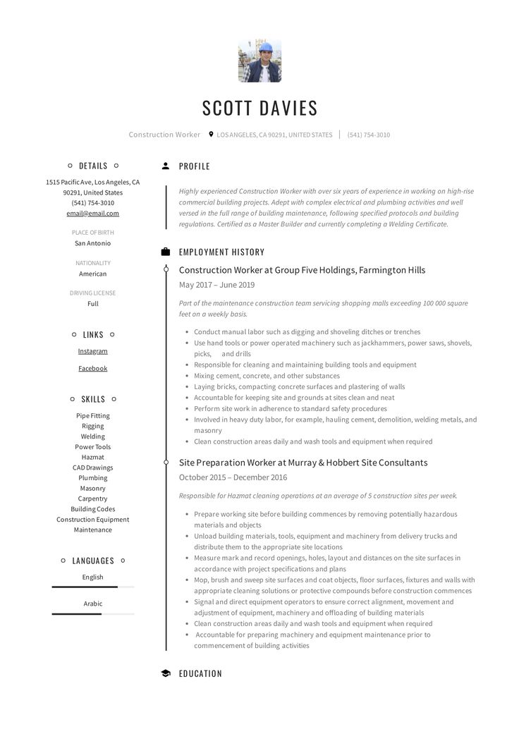 Construction Worker Resume & Writing Guide +12 Templates