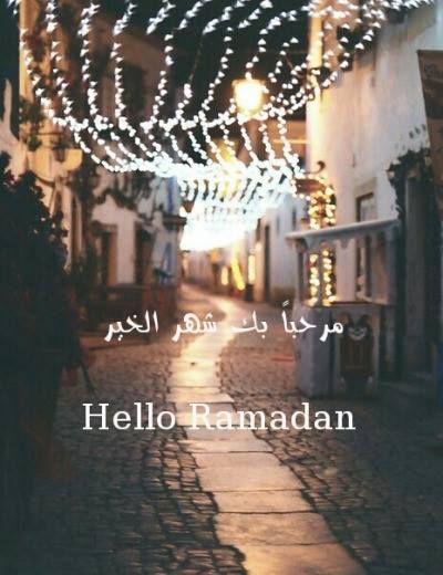 Selamat menjalankan puasa bagi teman-teman muslim :)