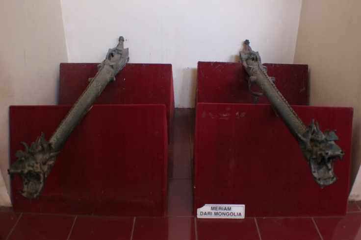 Cannon from Mongolia