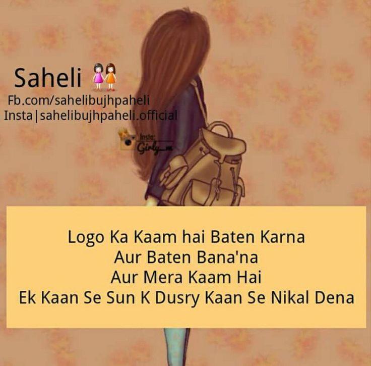 sweet funny quotes romantic poetry love us romantic words saris sad ...