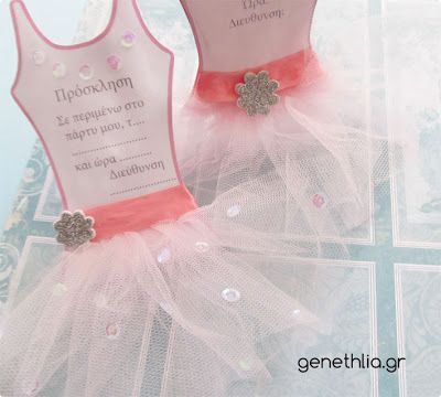 Bithday tutu invitation