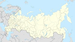 Ватутинки (Москва, посёлок) (Россия)