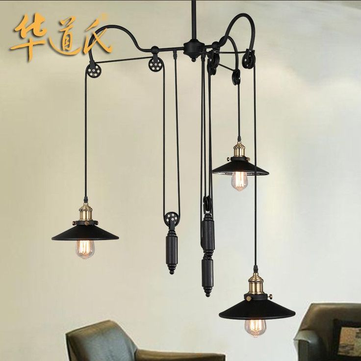 The Chinese American Country Dow Retro Living Room Lights Bar Restaurant Decor Lamp Chandelier Iron Pulley