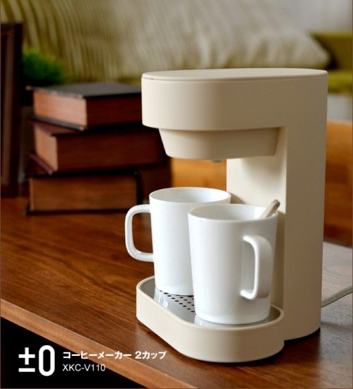 Coffee Maker 2-Cup is a minimalist coffee maker designed by Japanese firm plusminuszero. The coffee maker can make two cups of coffee simultaneously, and comes in there different colors: black, beige, and red. The design is incredibly compact - a total of 17cm in width to be exact. In addition, a permanent filter is built-in, rendering paper filters obsolete. (3)