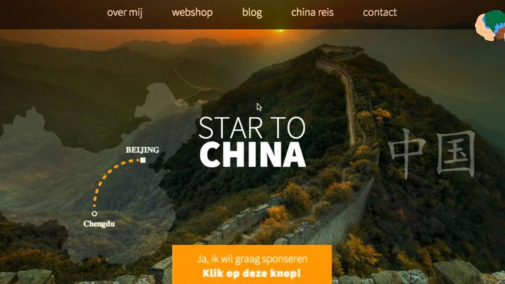 Star to China Website || Sterreke