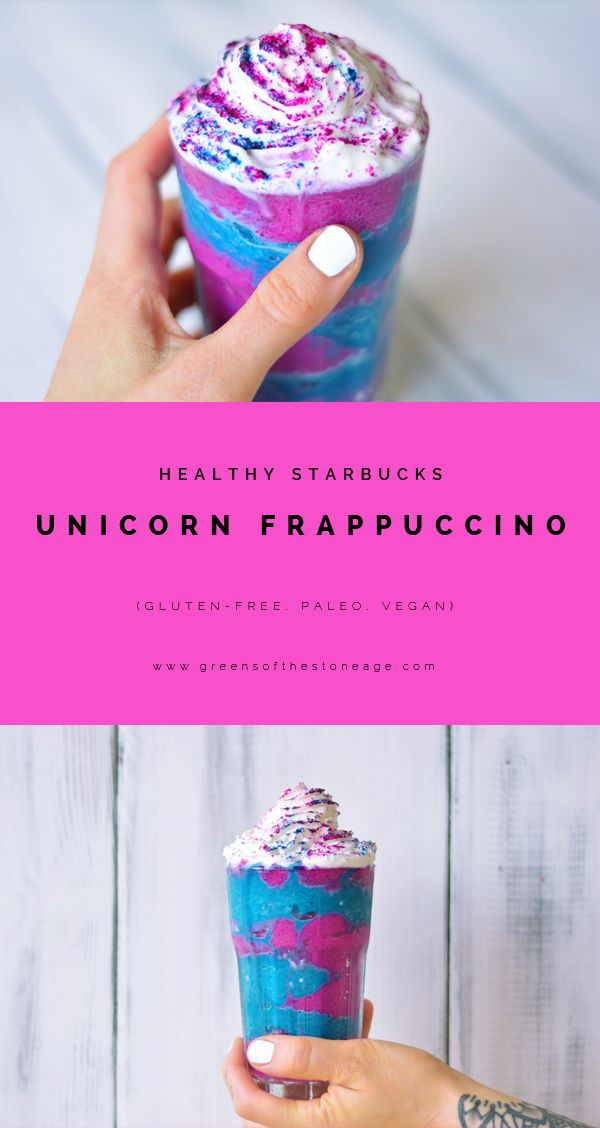 This healthy Starbucks Unicorn Frappuccino is a giant f*** you to the original but still with all the flavour, fun, and minus the 59g of refined sugar! Made with @e3live Blue Majik and @hybridherbs Pitaya Powder!