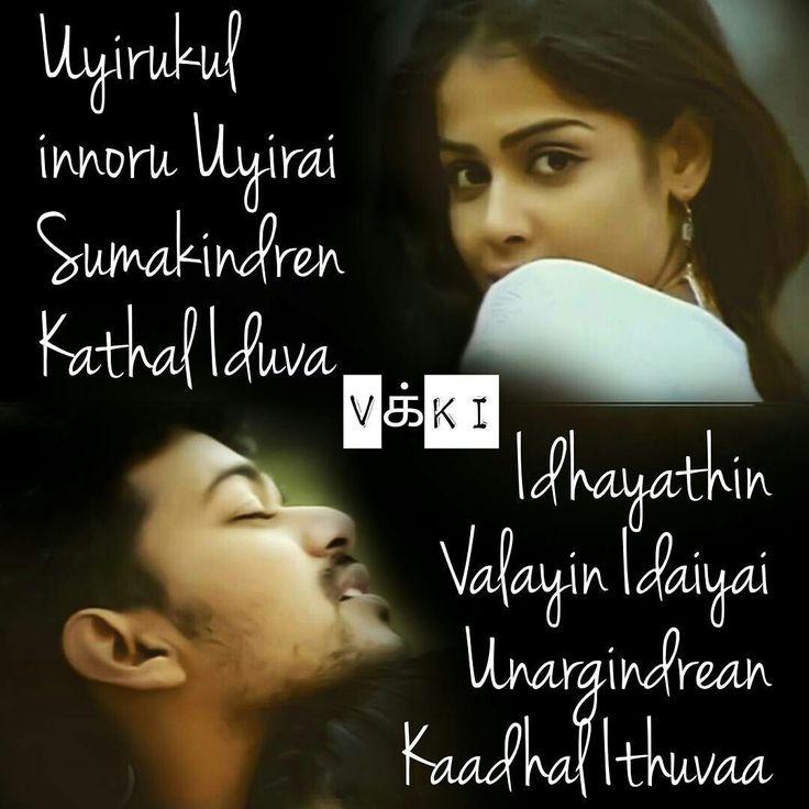 Tamil Movie - Full Song Lyrics Download | Lyricsnut.com ...