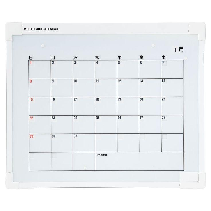 ホワイトボードカレンダー|製品情報|株式会社リヒトラブ