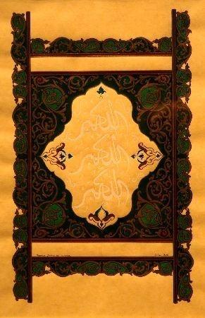 Takbîr Peinture : Gouache¯Religion : Islam¯Taouffik Semmad¯Montréal, 1998¯Gouache Cinq prières quotidiennes comptent parmi les « piliers de l'islam ». La Prière rituelle débute par une déclaration d'intention. Ensuite le fidèle, debout, se sacralise en levant les mains à la hauteur des épaules et en prononçant la formule du takbîr, « Allâh akbar » ou « Dieu est grand ».¯¯Achat, 1998