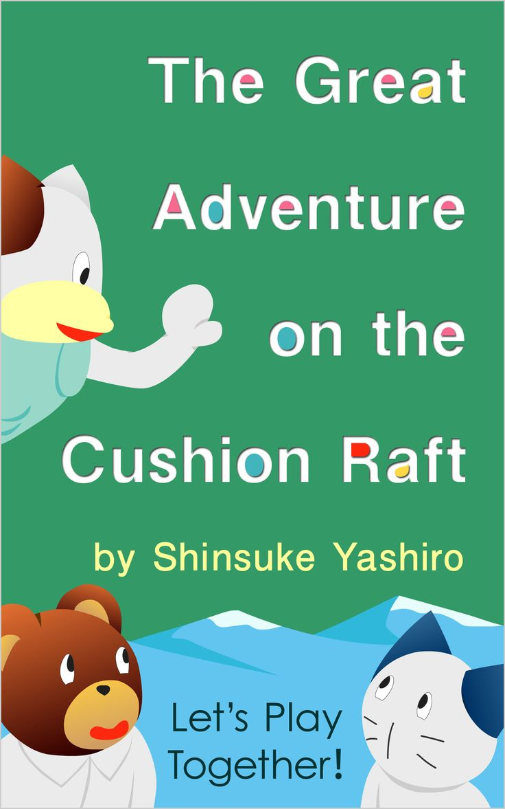 """The Great Adventure on the Cushion Raft""  Let's play together!"