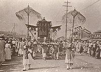 Movimiento primero de marzo - Wikipedia, la enciclopedia libre