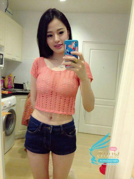 Asian girl sweet young think, that