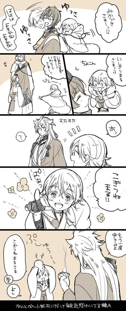 The huge difference between asking your mum and your da to carry you. Much cute though #becausetoukenranbu