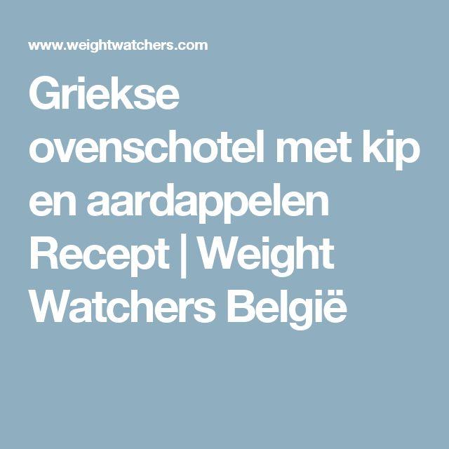 Griekse ovenschotel met kip en aardappelen Recept | Weight Watchers België