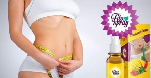 FITOSPRAY: il segreto della perdita di peso delle star ora è arrivato in Europa ad un prezzo unico! > Perdi peso senza diete estenuanti o forte stress. > Aiuta a eliminare l'eccesso di liquidi nell'organismo. > Scioglie i grassi.  Scopri di più: https://goo.gl/7o5xp8