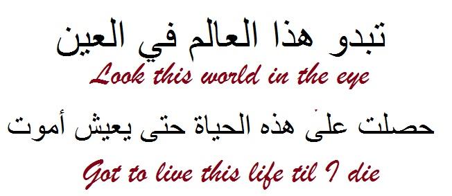 Arabic translator and arab anal fingering 5