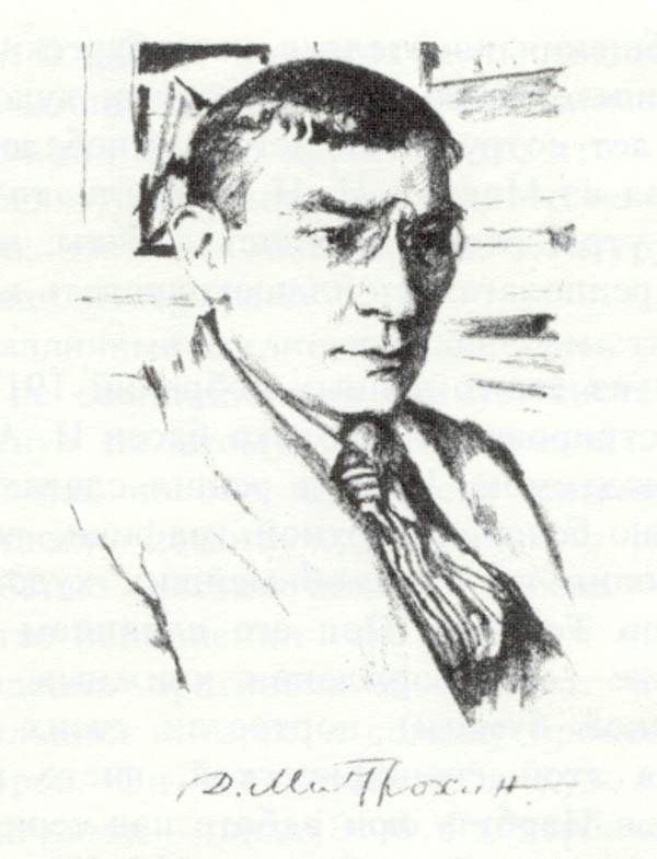 Обращение Дмитрия Митрохина к станковой живописи