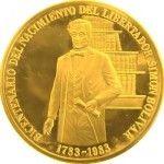 Las Monedas de Oro de Venezuela (2da Parte   1983-1990)