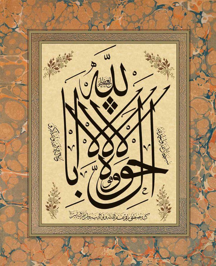 © Mustafa Râkım Efendi - Levha - Dua-Hayatı hakkında sınırlı bilgilere sahip olduğumuz Mustafa Râkım Efendi, bugün Ordu İli'ne bağlı Ünye İlçesi'nde 1171/1758 yılında dünyaya geldi. Babası Mehmed Kaptan'dır. İlköğrenimini memleketinde tamamladıktan sonra, tahsilini ilerletmek maksadıyla İstanbul'a geldi, İstanbul'a kaç yaşında geldiği belli değildir.H. 1212 (1797) tarihli. (TSMK-GY 324/12)