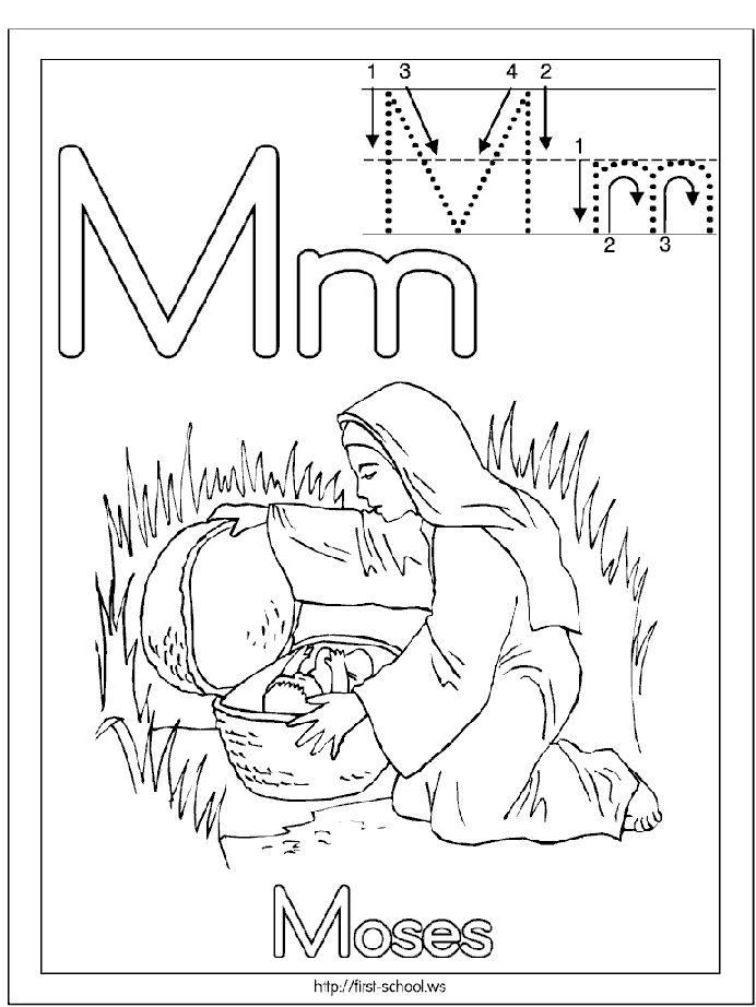moses in bulrushes coloring pages - photo#27