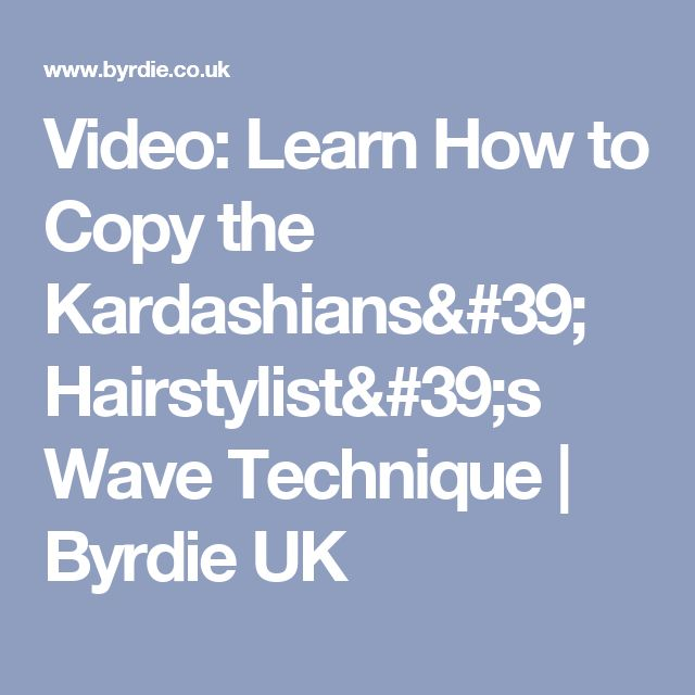 Video: Learn How to Copy the Kardashians' Hairstylist's Wave Technique | Byrdie UK