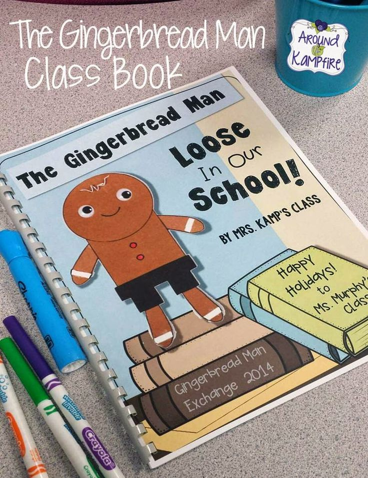 We made the most darling book to go with The Gingerbread Man Loose in The School! for our gingerbread exchange buddies!