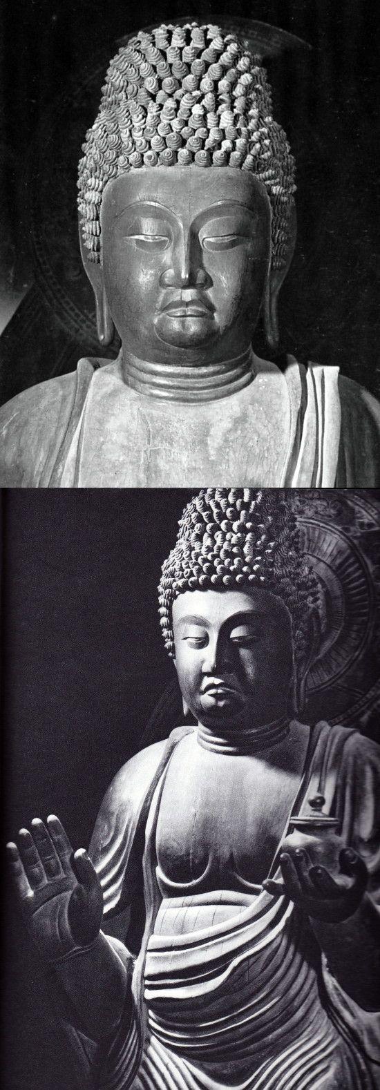 京都 高雄山神護寺 薬師如来立像
