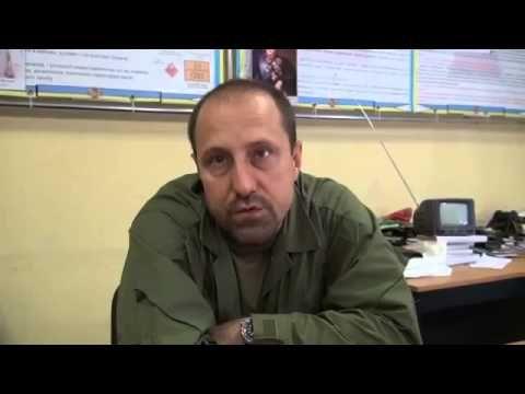 Воюет ли батальон Ходаковского против батальона Стрелкова? - интервью. У...