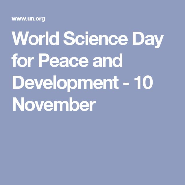 World Science Day for Peace and Development - 10 November