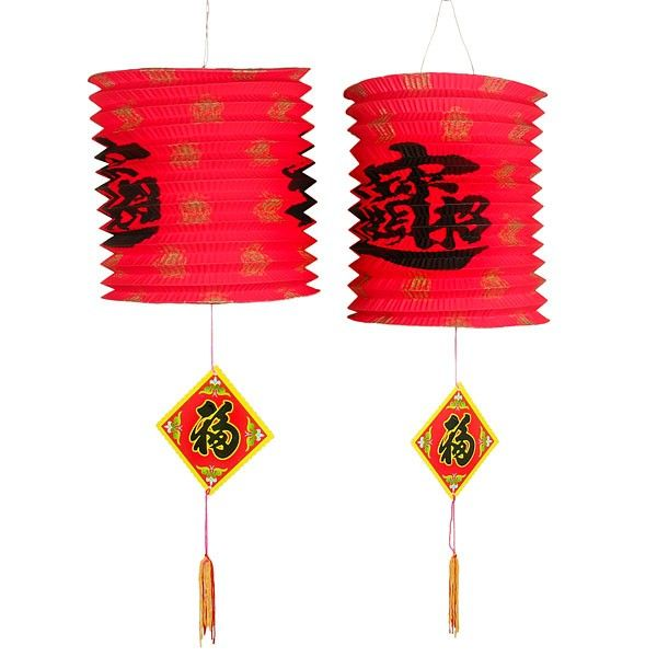 Image result for chinese paper lanterns