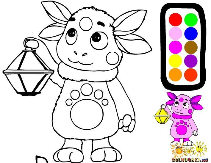 День, раскрашивать картинки на компьютере детям 3-4 лет