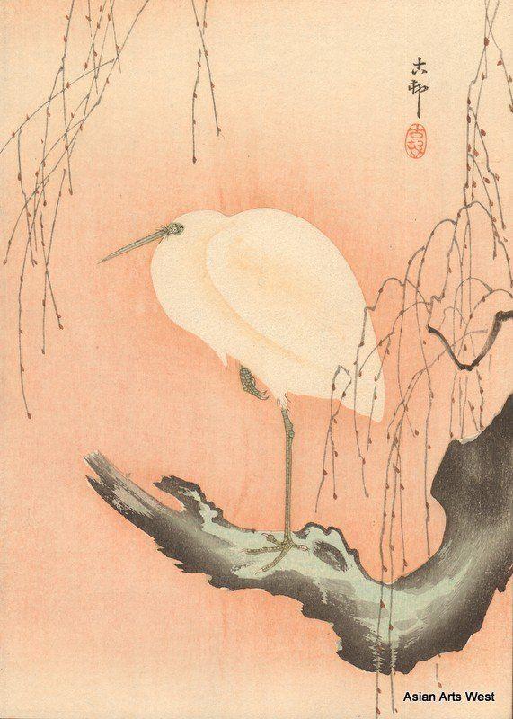 Koson Egret and Willow Woodblock Print Circa 1920's www.asianartswest.com