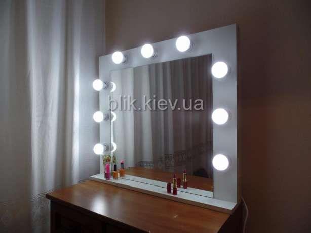 Макияжное (гримерное) зеркало, зеркало для макияжа Киев - изображение 4