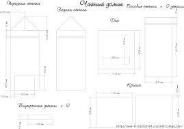Картинки по запросу чайный домик своими руками