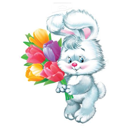 открытка заяц с букетом цветов планет без труда