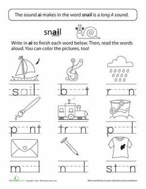 Introduce your first grader to ai words with this long vowels worksheet.