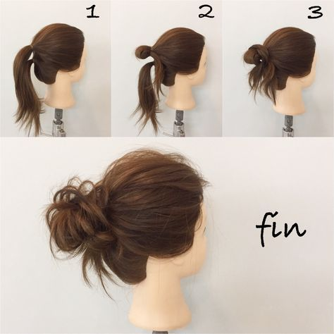 Simply messy bun! 1, two eyelids and two ponytails …..