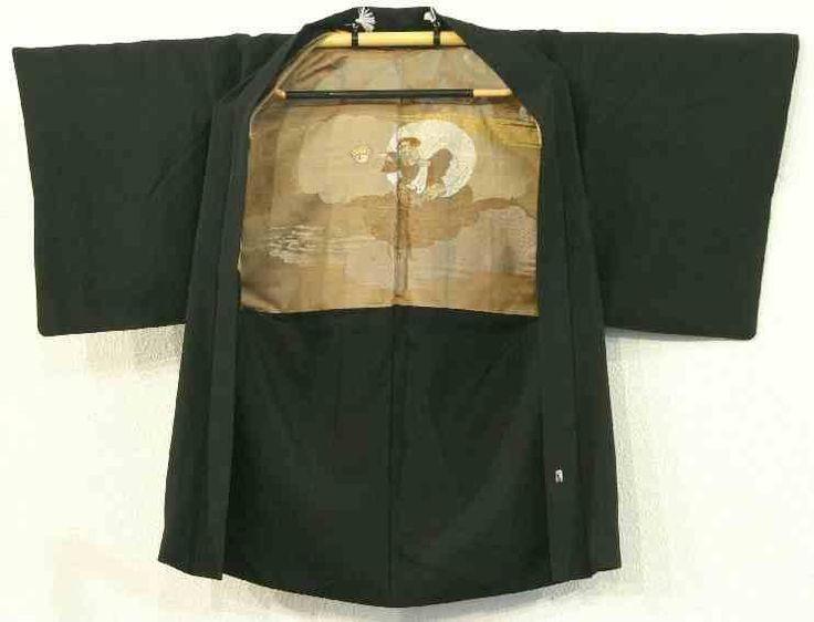 Кимоно куртка мужская