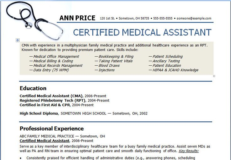 Medical Assistant Resume Template. Need to show this to my students.