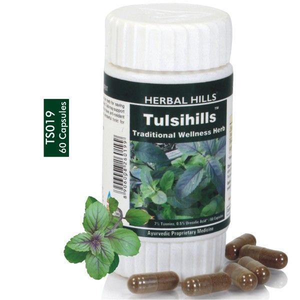 The immune system is one of the most complex systems in the body. Buy Best Herbal Products for weak immune system. Immune booster Supplements Online, Tulsi Capsules, Imunohills etc - Shop Online Way2Herbal