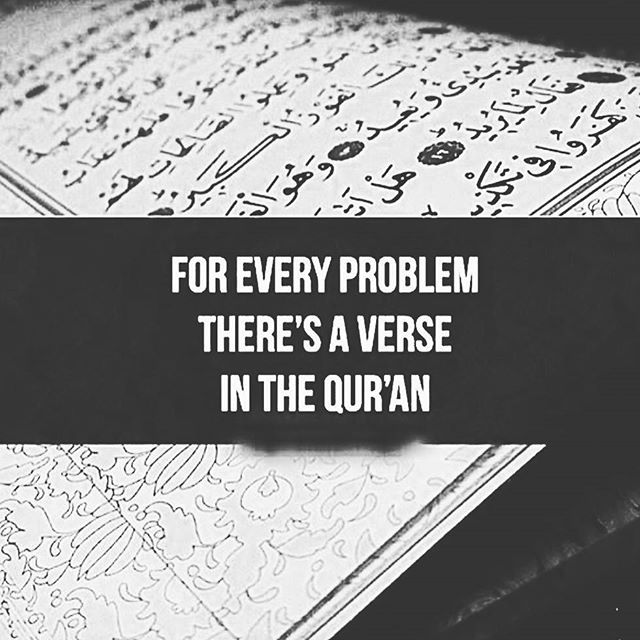 The message #quran