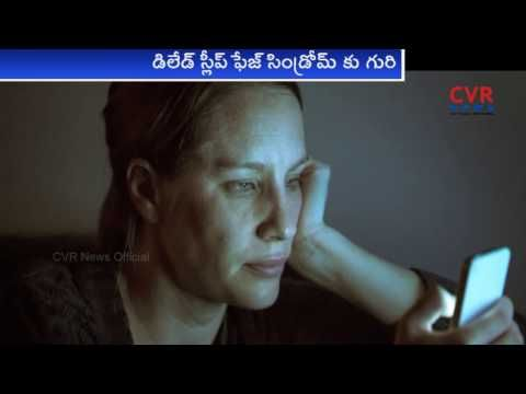 What Causes Insomnia? | Special Focus || CVR News Part -2 -  Learn How to Outsmart Insomnia! CLICK HERE! #insomnia #insomniaremedies #sleeplessness Subscribe to Us @ Youtube : Facebook : Website : Twitter : Watch CVR News, the 24/7 news channel with exclusive breaking news, special interviews, latest updates on movies, sports and current affairs.  - #Insomnia