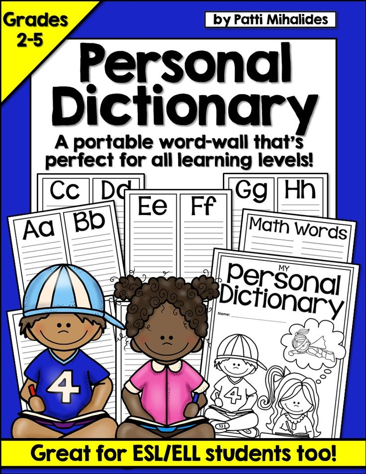 This product consists of a blank 15-page personal dictionary or portable word-wall.  In addition to a half page devoted to each letter, there is also a full page for Math-related vocabulary. Perfect for differentiation and ESL/ELL students.