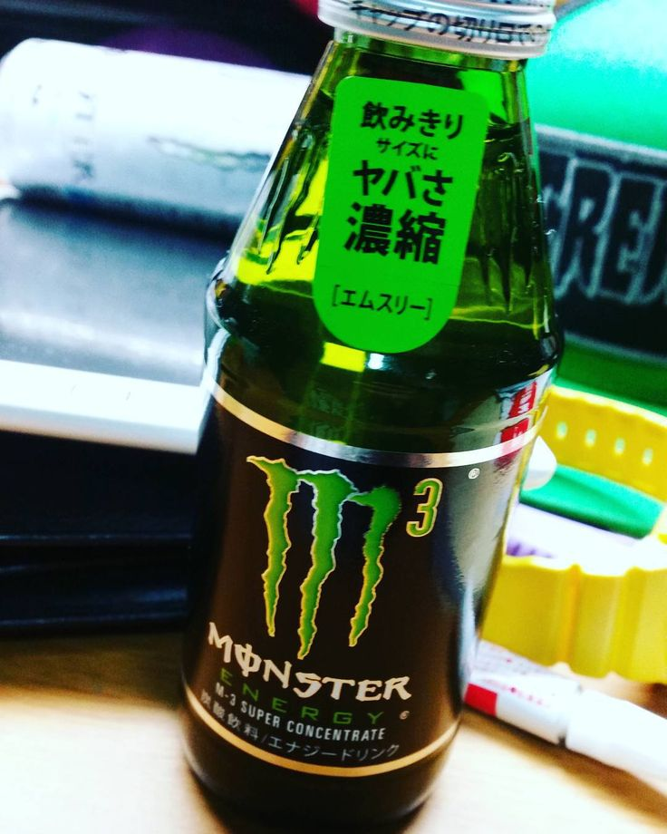 98 best monster energy images on pinterest fox racing monster energy and monster energy drinks. Black Bedroom Furniture Sets. Home Design Ideas
