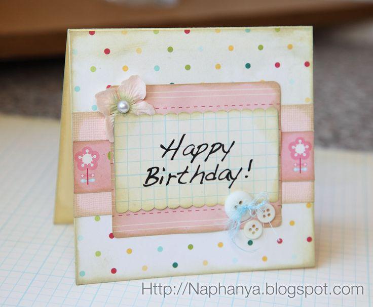 Патифончик: Открытка на День Рождения для Иры