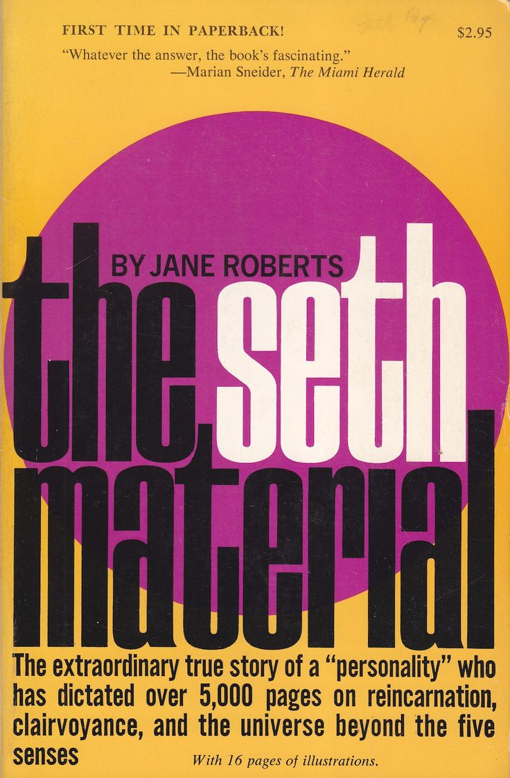 The Seth Material by Jane Roberts