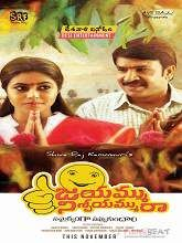 Jayammu Nischayammu Raa (2016) HDRip Telugu Full Movie Online Free