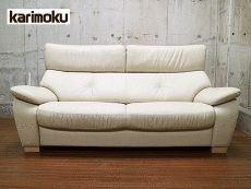 展示品 Karimoku カリモク ZT73 2.5Pソファ/2.5人掛けソファ 29万 美品