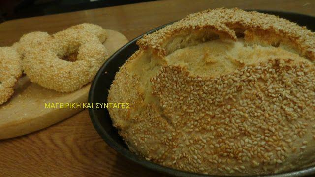 Κουλουράκια -ψωμί-τηγανόψωμα -Ολα με μία ζύμη !! ~ ΜΑΓΕΙΡΙΚΗ ΚΑΙ ΣΥΝΤΑΓΕΣ
