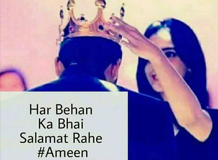 Love you my sweet brother Allah ap ko  salamat rakhai